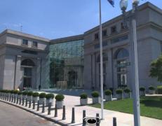 Federal Judiciary Building